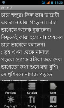 Hashir Raja apk screenshot
