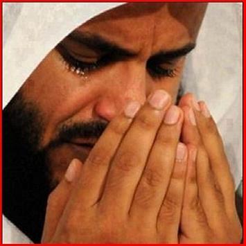Doa dan Dzikir Setelah Shalat poster