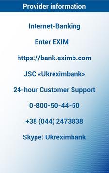 EXIMpass apk screenshot