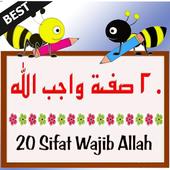 25 Sifat Wajib ALLAH icon