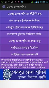 Sherpur District Police poster