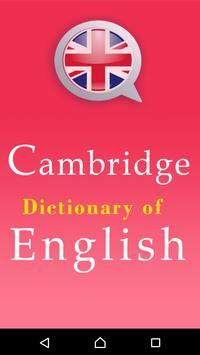 English Dictionary Cambridge poster
