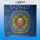 Ilmu Tajwid Al Qur'an icon