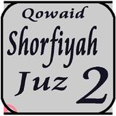Shorfiyah Juz 2 icon