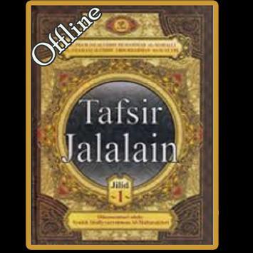 Kitab Tafsir Jalalain apk screenshot