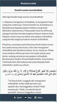Risalatul Mahid apk screenshot
