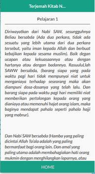 Terjemah Kitab Nashoihul Ibad apk screenshot