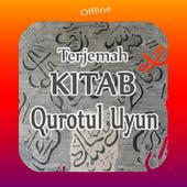 Terjemah Kitab Qurrotul Uyun icon
