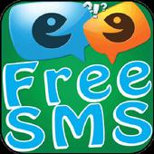 Free mobile sms icon