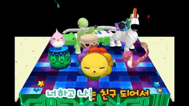 뮤즈팝 지르폰편 apk screenshot