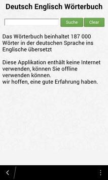 German English Dictionary apk screenshot