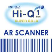 HiQ Super Gold AR Scanner icon