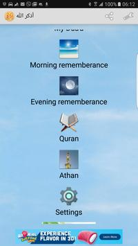 Remember Allah -Auto reminders poster