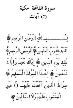 Kazan Koran. apk screenshot