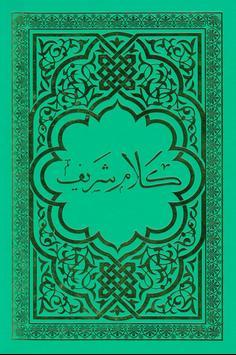 Kazan Koran. poster