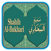Hadist Buhori icon