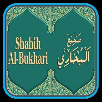 Hadist Buhori poster