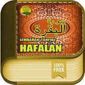 Al-Qur`an# Al-Baqorah icon