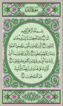 Al-Qur`an# Al-Baqorah apk screenshot