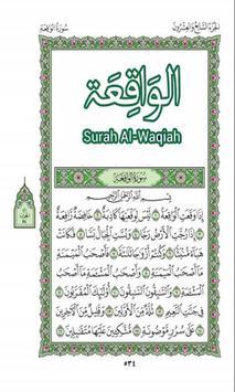 Al-Qur`an#Al-Waqiah & Fadhilah apk screenshot