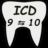 牙科ICD9-10對照 icon