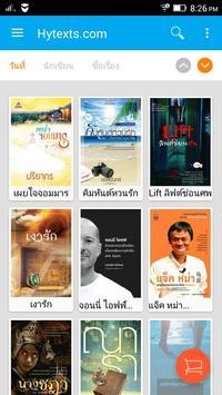 Hytexts.com E-book store poster