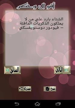 منشورات فيس بوك apk screenshot