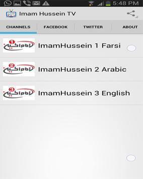 Imam Hussein TV apk screenshot