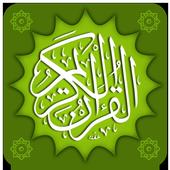 Al Quran Multi Languages icon