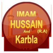 Imam Hussain and Karbla Story icon