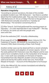Imam Hussain and Karbla Story apk screenshot