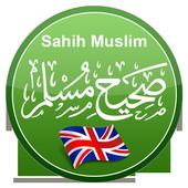 Sahih Muslim English icon