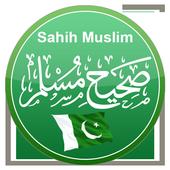 Sahih Muslim صحیح مسلم icon