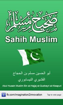 Sahih Muslim صحیح مسلم poster