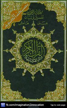 Mushaf Tajweed Quran Reader poster