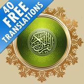 Al Quran Free - القرآن (Islam) icon