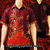100 Indonesian Batik Motifs icon