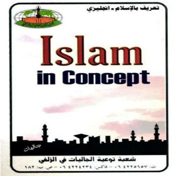 Islam in concept poster