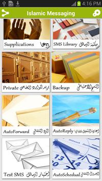 Islamic Messaging - SMS Quran poster