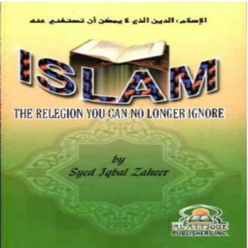Islam the religion poster