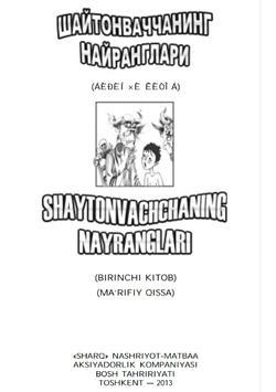 Шайтонваччанинг найранглари poster