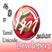 Tamil Unicode Font -Donated icon