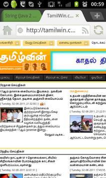 Tamil Unicode Font -Donated apk screenshot