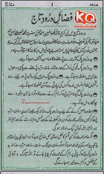 Darood Taj poster