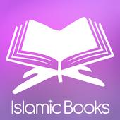 Islamic Books icon