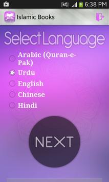 Islamic Books poster