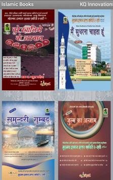 Islamic Books apk screenshot