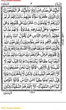 Surah Al Baqrah with mp3 apk screenshot