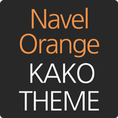 카카오톡테마 - 심플, NavelOrange icon