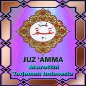 Juzamma Murotal Terjemah icon